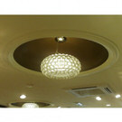 Recessed Mount Dome